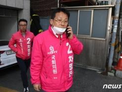 """차명진의 해명?…""""세월호 유가족 구출 위해 텐트사건 폭로"""""""