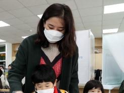 [사진] '아이들과 함께 투표'