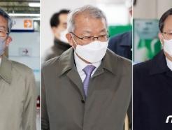 [사진] 양승태·고영한·박병대 '사법농단 공판 출석'