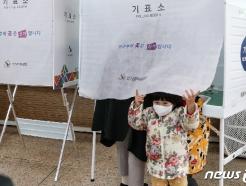 [사진] '투표가 궁금해'