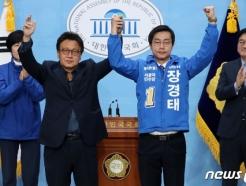 후보 '사퇴·제명'… 막판 '변수' 휩싸인 지역구는?