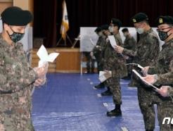 [사진] 사전투표 첫 날, 군 장병도 적극 투표