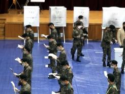 [사진] 거리 유지하며 투표 대기하는 군 장병들