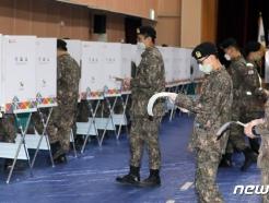[사진] 사전 투표하는 군 장병