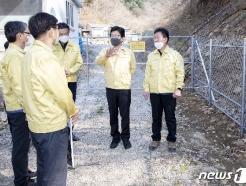 [사진] 아프리카 돼지열병 점검 나선 조명래 장관