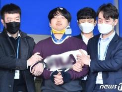 검찰, 조주빈 13일 기소 앞두고 숨고르기…범죄단체조직죄 저울질
