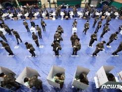 [사진] 소중한 한 표 행사 나선 군 장병들