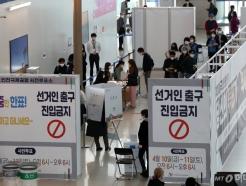 [사진]인천공항에 설치된 사전투표소