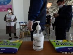[사진]사전투표소에 비치된 손소독제와 위생장갑