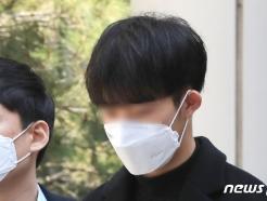 조주빈에 피해자 신상정보·손석희 차번호 넘긴 공익 檢송치