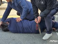 """오세훈 유세현장 '흉기난동' 50대 영장신청…경찰 """"사안 무겁다"""""""