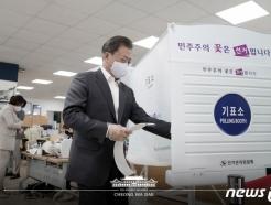 사전투표 첫날 오전 투표율 3.72%…4년 전보다 2배↑