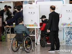 [사진] 몸이 불편해도 투표는 꼭