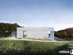 [사진] 국립대한민국임시정부기념관 조감도