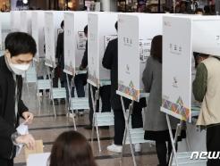 [사진] 유권자로 가득 찬 기표소 '역대급 투표율'