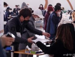 [사진]총선 사전투표소 찾은 시민들