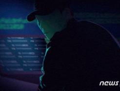 주진모·하정우 휴대폰 해킹·협박범 검거…조주빈 무관(2보)