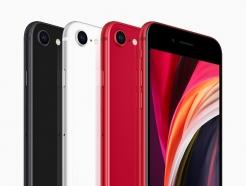 50만원대 아이폰SE…이통3사, 29일부터 예약판매