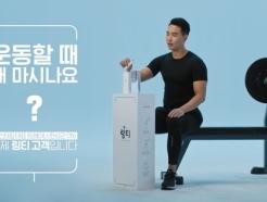 링거워터, 비타민음료 링티 700만포 판매 '10초에 1포씩'