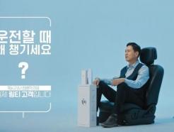 [더벨]FSN, 수분보충 음료 '링티' 마케팅 역량 집중