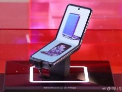 """'플립'·'울트라' 선방한 삼성폰…""""보급형 5G폰·폴드2로 불황 넘겠다"""""""