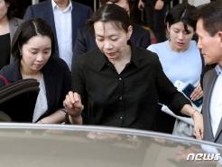 '남편 상해' 혐의 조현아, 재판없이 벌금 300만원