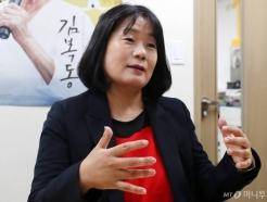 """윤미향 """"위안부 지원금, 할머니들 지장 찍힌 채 보관"""""""
