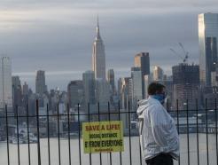 코로나 쇼크에 재정구멍…전세계 '세금 폭탄' 터진다