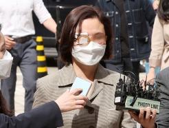 정경심, 석방 후 첫 재판 출석