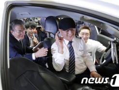 文이 칭찬한 '청각장애인 기사' 택시, 서울서 달린다