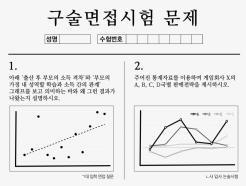 [통계로 세상읽기]통계로 사고하는 세상