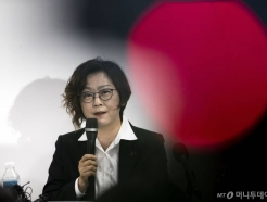 """'위안부 쉼터' 헐값 매각 논란…정의연 """"적법 절차 거쳤다"""""""