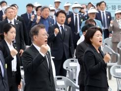 제40주년 5·18 민주화운동 기념식