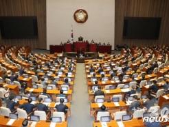 '최악 오명' 제20대 국회 마지막 본회의, 막차탄 법들