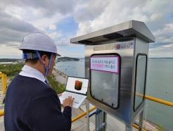 LGU+, 5G 기업전용망 서비스 출시