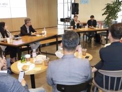 """빌 게이츠 투자받은 <strong>KT</strong>…구현모  """"국가 ICT 방역에 도움될 것"""""""
