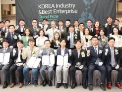 '포스트 코로나' 향한 K컴퍼니..2020 대한민국산업대상