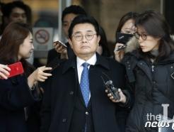 """'홈쇼핑 뇌물 혐의' 전병헌 """"검찰 공정과 거리 멀어"""""""