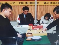 한중일 바둑 레전드 모인다, 시니어 세계바둑최강전 개최