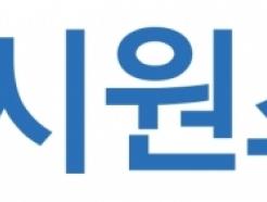 시원스쿨, 육사생도 전원에 무료 교재·강의 제공