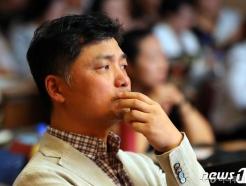 20억 주고 2조원 번 김범수…기부하는 단 한 가지 이유