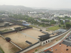 국립중앙박물관·경복궁·덕수궁, 6월14일까지 휴관