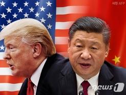 """中, 트럼프 홍콩 특별지위 박탈에 """"큰 대가 치를 것"""""""