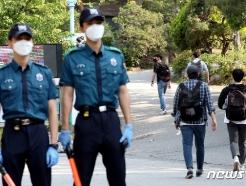 [사진] 코로나19에 연기됐던 경찰공무원 시험, 두 달여 만에 진행
