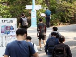 [사진] 고사장으로 향하는 경찰공무원 필기시험 응시생들