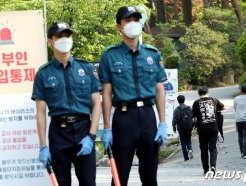 [사진] 2020년 1차 경찰공무원 필기시험 진행