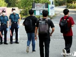[사진] 코로나19로 연기됐던 경찰공무원 필기시험 진행