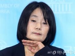 """진중권 """"윤미향, 당장 사퇴해야…해명은 검찰에서"""""""