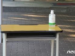 [사진] 필기시험장 곳곳에 비치된 손소독제