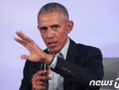 """오바마, 흑인 사망에 """"인종차별 정상이어선 안돼"""""""